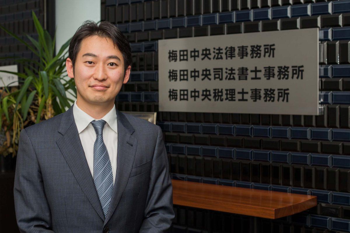梅田中央税理士事務所